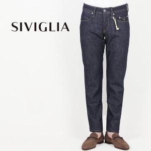 国内正規品 即日発送 SIVIGLIA シヴィリア/シビリア メンズ 5ポケット ストレッチ ワンウォッシュ テーパードデニム 22N1/D006/6001/2 (ブルー)|laglagmarket