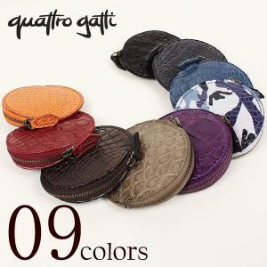 QUATTRO GATTI クアトロガッティ リアルクロコダイル 円型 コインケース 8116 (9colors)|laglagmarket