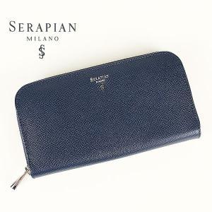 SERAPIAN セラピアン 型押しレザー ラウンドジップ 長財布 SEVOEWLL7030-M19-A022 (ネイビー)レビューを書いて送料無料|laglagmarket