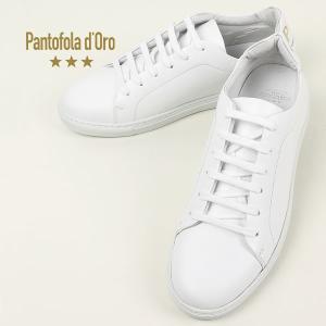 国内正規品 即日発送 PANTOFOLA DORO パントフォラドーロ メンズ ローカット レザースニーカー PDO SM51 WHT(ホワイト)|laglagmarket