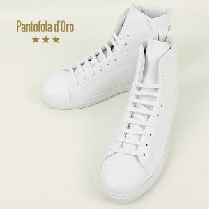 国内正規品 即日発送 PANTOFOLA DORO パントフォラドーロ メンズ ハイカット レザースニーカー PDO SM52 WHT(ホワイト)|laglagmarket