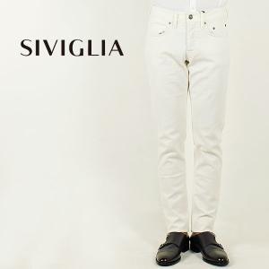 国内正規品 即日発送 SIVIGLIA シヴィリア/シビリア メンズ 5ポケット ストレッチ ホワイトデニム 223J/S999/1103/10 (ホワイト)|laglagmarket