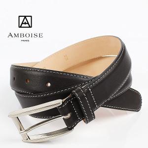 *当店はAMBOISE(アンボワーズ)の正規販売店です。 こちらのモデルは正規輸入代理店アマン社より...