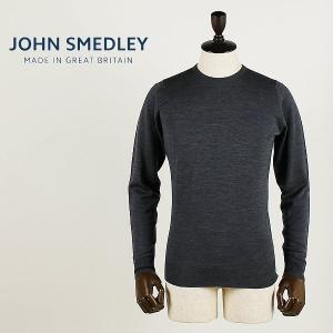 JOHN SMEDLEY ジョンスメドレー メンズ ウール ハイゲージ クルーネックニット 30G CLEVES (チャコール)レビューを書いて送料無料|laglagmarket