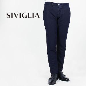 国内正規品 即日発送 SIVIGLIA シヴィリア/シビリア メンズ インディゴ スウェットパンツ B2N2/S418/6001/8 (ネイビー)|laglagmarket