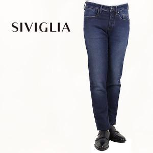 国内正規品 即日発送 SIVIGLIA シヴィリア/シビリア メンズ デニム スウェットパンツ 22Q2/S418/6002/16 (ネイビー)|laglagmarket