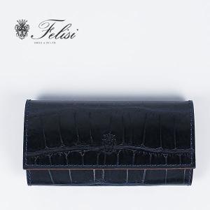 Felisi フェリージ クロコダイル型押し エンボスレザー キーケース 921/SA BLUE (ネイビー)レビューを書いて送料無料|laglagmarket