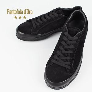セール 国内正規品 PANTOFOLA DORO パントフォラドーロ メンズ ローカット スエードレザースニーカー PDO PT01 BLK(ブラック)special priceAM|laglagmarket