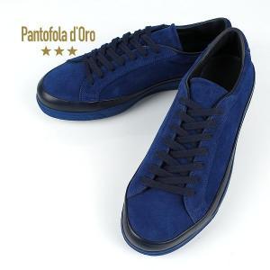セール 国内正規品 PANTOFOLA DORO パントフォラドーロ メンズ ローカット スエードレザースニーカー PDO PT01 NVY(ネイビー)special priceAM|laglagmarket