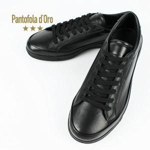 国内正規品 即日発送 PANTOFOLA DORO パントフォラドーロ メンズ ローカット スムースレザースニーカー PDO PT02 BLK(ブラック)|laglagmarket