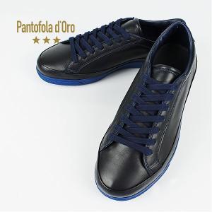 セール 国内正規品 PANTOFOLA DORO パントフォラドーロ メンズ ローカット スムースレザースニーカー PDO PT02 NVY (ネイビー)special priceAM|laglagmarket