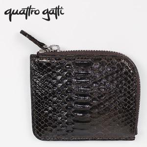 国内正規品 即日発送 QUATTRO GATTI クアトロガッティ ダイヤモンドパイソン L字ジップ レザー コンパクト財布 8133(ブラウン) EXLT laglagmarket