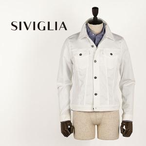 セール 国内正規品 SIVIGLIA シヴィリア/シビリア メンズ ストレッチ ジャージジャケット 0001/S006/1100/8 (ホワイト)special priceAM|laglagmarket
