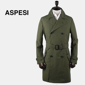 ASPESI アスペジ メンズ ポリエステル トレンチコート 1661/G504/01 393 (カーキ)special priceAM|laglagmarket
