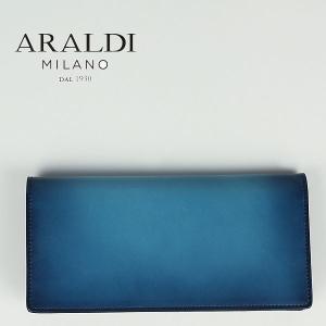 国内正規品 即日発送 ARALDI 1930(アラルディ)タンポナート レザー 2つ折り長財布 ARBP285 TAMPONATO BLU ARALDI (ターコイズ)|laglagmarket