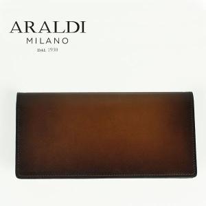 国内正規品 即日発送 ARALDI 1930(アラルディ)タンポナート レザー 2つ折り長財布 ARBP285 TAMPONATO TAN (ブラウン)|laglagmarket