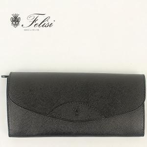 Felisi フェリージ エンボスレザー 長財布 954/SI (ブラック) レビューを書いて送料無料|laglagmarket