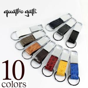 国内正規品 即日発送 QUATTRO GATTI クアトロガッティ クロコダイル レザーベルトフック BELT HOOK (10colors) laglagmarket