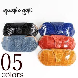 2017-18年秋冬新作 国内正規品 QUATTRO GATTI クアトロガッティ クロコダイル アイウェア サングラス メガネ ケース GLASSES CASE (5colors) laglagmarket