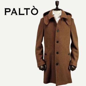 2017-18年秋冬新作 国内正規品 PALTO パルト メンズ ヴァージンウール フード付き ステンカラーコート EDO 17W BOIL 976 (キャメル)|laglagmarket
