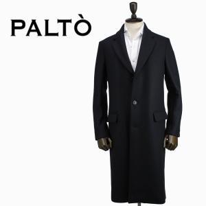 国内正規品 即日発送 PALTO パルト メンズ ヴァージンウール ロング チェスターコート STEFANO 17W FELT NER (ブラック)|laglagmarket