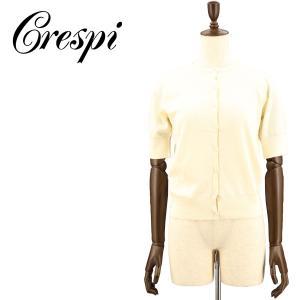 *当店はCrespi(クレスピ)の正規販売店です。 こちらのモデルは正規輸入代理店岩久株式会社より入...