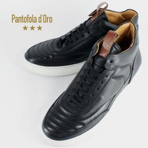 セール 国内正規品 PANTOFOLA DORO パントフォラドーロ メンズ レザー ミドルカットスニーカー TENDENZA PDO SP15 BLK(ブラック)special priceAM|laglagmarket