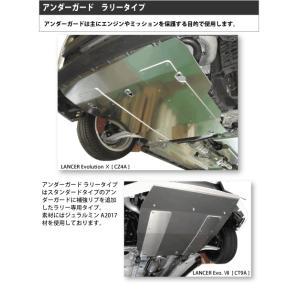 ARP SPORT アンダーガード/ラリー ニッサン パルサー VZ-R JN15|laile