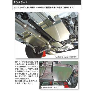 ARP SPORT タンクガード ニッサン パルサー VZ-R JN15|laile