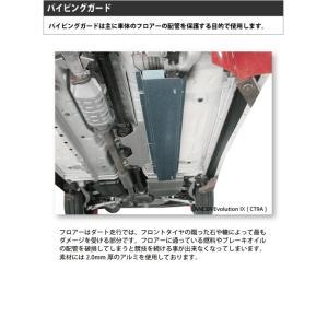 ARP SPORT パイピングガード ニッサン パルサー VZ-R JN15|laile