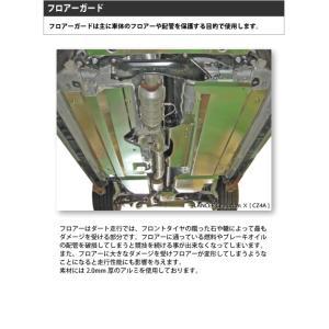 ARP SPORT フロアーガード ニッサン パルサー VZ-R JN15|laile