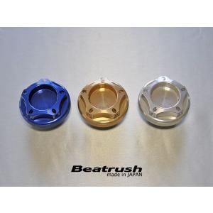 オイルフィラーキャップ(ネジ式) Beatrush ビートラッシュ|laile