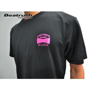 WEB限定オリジナルTシャツ/Lサイズ(ブラック) ピンクリボン募金商品   LAILE レイル|laile