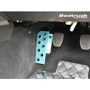 ドライバーフットレスト トヨタ 86 ZN6、スバル BRZ ZC6 ※マニュアル車専用 Beatrush ビートラッシュ|laile