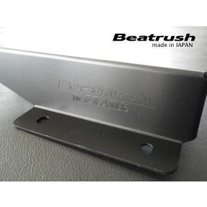 ドライバーフットレスト トヨタ 86 ZN6、スバル BRZ ZC6 ※マニュアル車専用 Beatrush ビートラッシュ laile 04