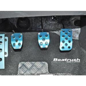 ペダルセット トヨタ 86 ZN6、スバル BRZ ZC6 Beatrush ビートラッシュ|laile