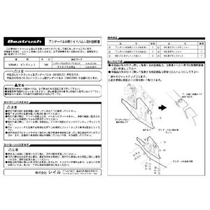 アンダーパネル用サイドパネル スバル インプレッサ GVB、GRB Beatrush ビートラッシュ|laile