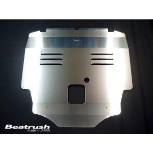 アンダーパネル スバル レガシィ BL5、BP5 ターボ車専用 Beatrush ビートラッシュ|laile