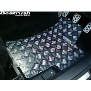 運転席側 フロアーパネル スバル インプレッサWRX  GRB  マニュアル車専用 Beatrush ビートラッシュ|laile