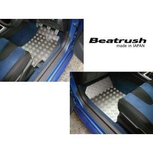フロアーパネルセット(運転席/助手席) スバル インプレッサWRX  GRB  マニュアル車専用 Beatrush ビートラッシュ|laile