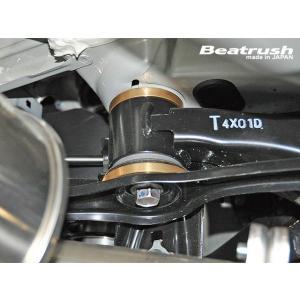 リヤメンバースペーサー スバル WRX Sti VAB、レヴォーグ VMG Beatrush ビートラッシュ laile 03