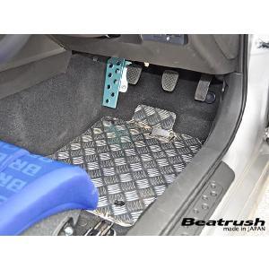 フロアーパネルセット(運転席/助手席) トヨタ 86 ZN6、スバル BRZ ZC6 Beatrush ビートラッシュ|laile
