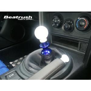 リバースノブ スバル BRZ ZC6、トヨタ 86 ZN6 Beatrush ビートラッシュ|laile|03