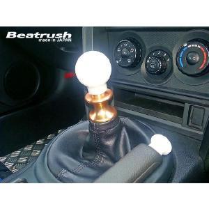 リバースノブ スバル BRZ ZC6、トヨタ 86 ZN6 Beatrush ビートラッシュ|laile|04
