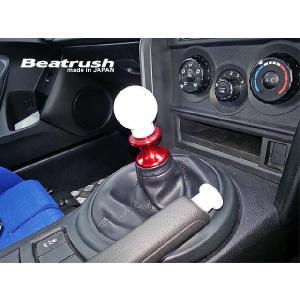 リバースノブ スバル BRZ ZC6、トヨタ 86 ZN6 Beatrush ビートラッシュ|laile|06