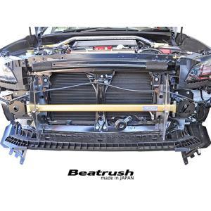 フロントフレームトップバー スバル WRX Sti VAB、WRX S4 VAG、レヴォーグ VMG  Beatrush ビートラッシュ|laile