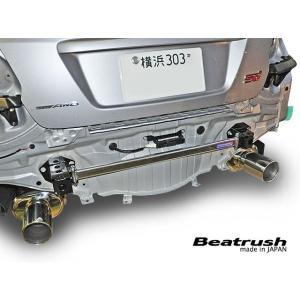 リヤフレームエンドバー スバル WRX Sti VAB、WRX S4 VAG、レヴォーグ VMG  Beatrush ビートラッシュ|laile