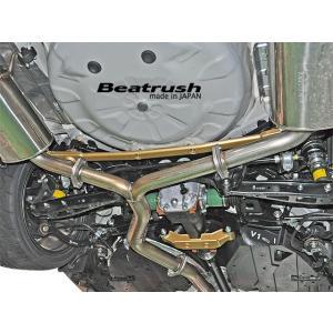 リヤメンバーサポートバー スバル WRX Sti VAB、WRX S4 VAG、レヴォーグ VMG  Beatrush ビートラッシュ|laile