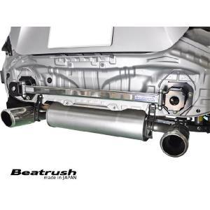 リヤフレームエンドバー スバル BRZ ZC6、トヨタ 86 ZN6  Beatrush ビートラッシュ|laile