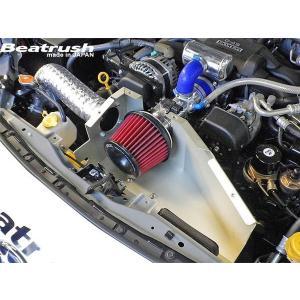 インテークキット タイプ2 トヨタ 86 ZN6、スバル BRZ ZC6 Beatrush ビートラッシュ|laile